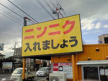 NEC_0243_2.jpg
